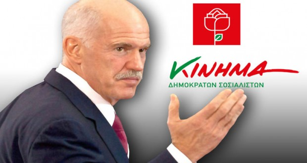 Papandreou-kinima-Dimokr-so-620x330